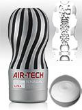 Tenga - Air-Tech Reusable Vacuum Cup Masturbator - Ultra